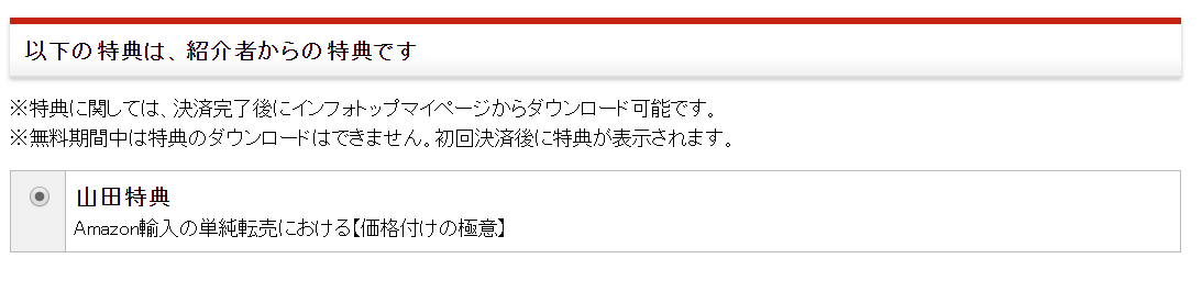 SnapCrab_NoName_2018-2-26_19-12-0_No-00